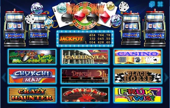 Вин вин казино онлайн играть в автоматы по 9линиям бесплатно и р
